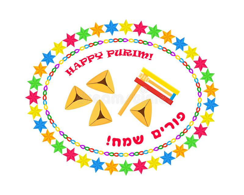 Jewish holiday of Purim, stars frame and hamantaschen cookies. Jewish holiday of Purim, oval stars frame with jewish holiday symbols - hamantaschen cookies vector illustration