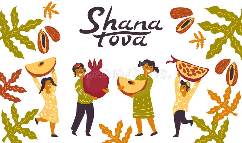 Jewish holiday Rosh Hashanah banner with people and lettering vector illustration. Jewish holiday Rosh Hashanah banner background design with family stock illustration