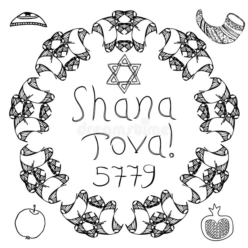 The Jewish holiday of Rosh HaShanah. 5779 The inscription Shana Tov. Bale, apple, pomegranate, shofar. The six-pointed stock illustration