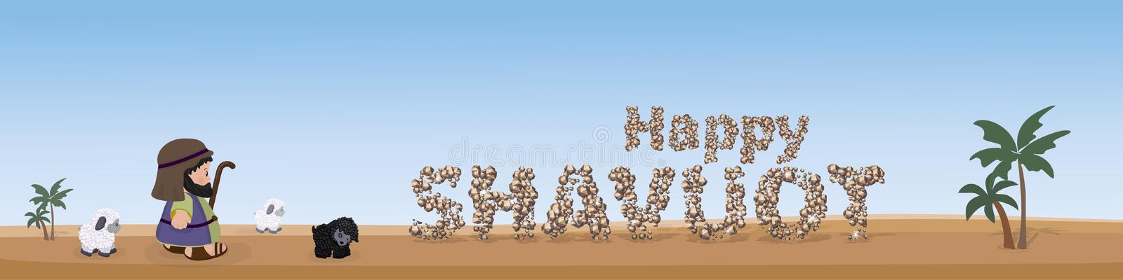 Jewish holiday of Shavuot, banner with inscription of stone and. Shepherd with sheeps on a background of desert and palm trees vector illustration