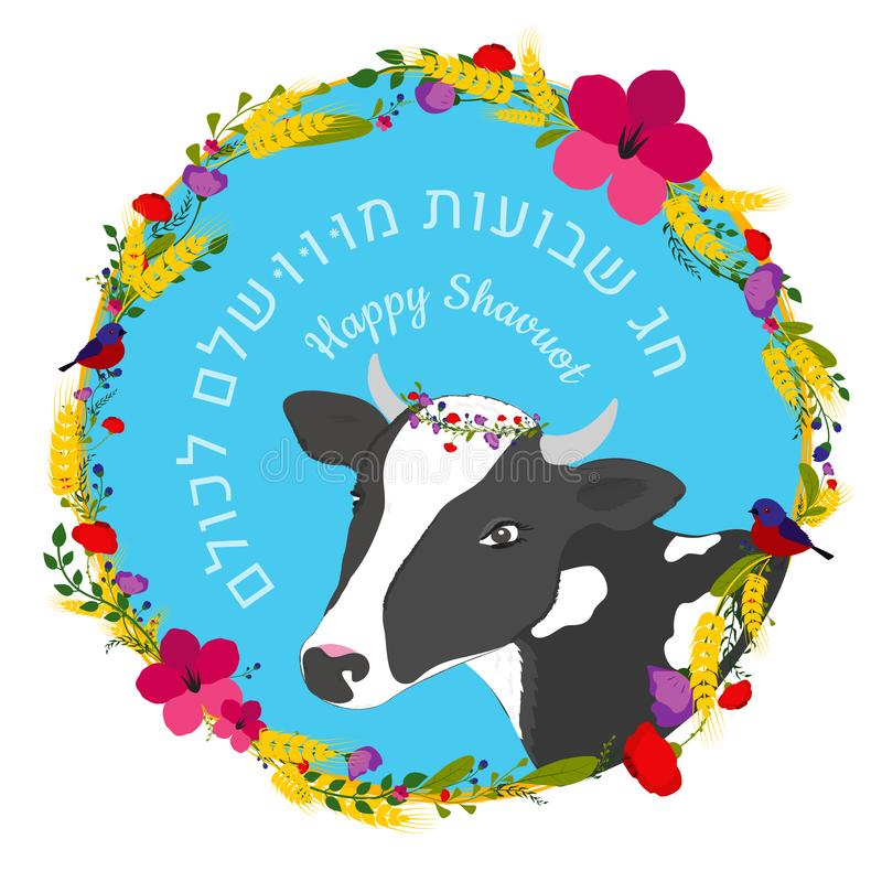 Shavuot Jewish holiday concept with flowers, crops and cow. Vector illustration stock illustration