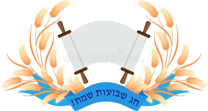 Jewish holiday of Shavuot, ears wheat round frame stock illustration