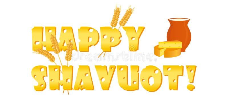 Jewish holiday of Shavuot, greeting banner. Jewish holiday of Shavuot, banner with cheese letters and wheat ears, greeting inscription - Happy Shavuot, milk jug stock illustration
