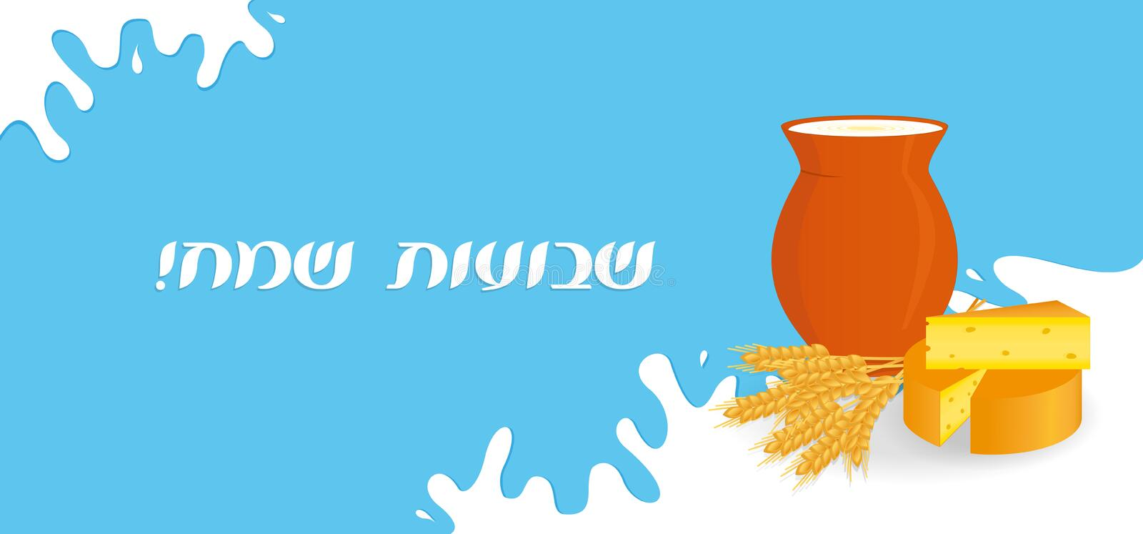 Jewish holiday of Shavuot, greeting banner stock illustration