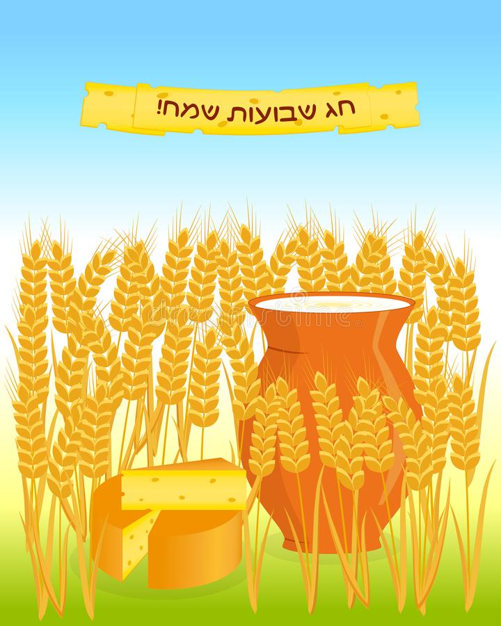 Jewish holiday of Shavuot, cheese and milk jug. Jewish holiday of Shavuot, greeting card with cheese, milk jug and wheat ears, greeting inscription hebrew vector illustration