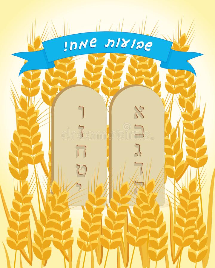 Jewish holiday of Shavuot, stone tablets, ears wheat royalty free illustration