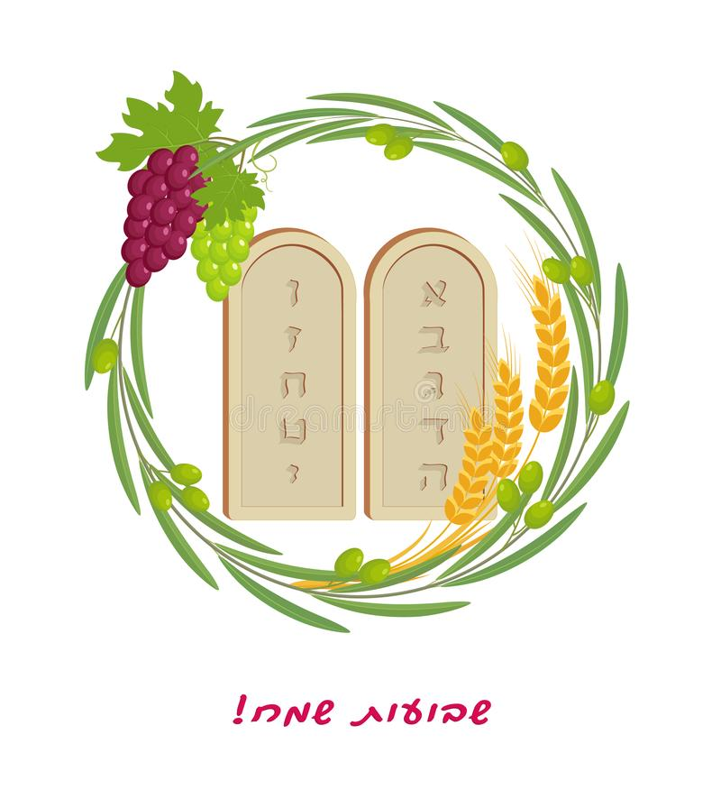 Shavuot, tablets of stone, olive branch, grape vector illustration