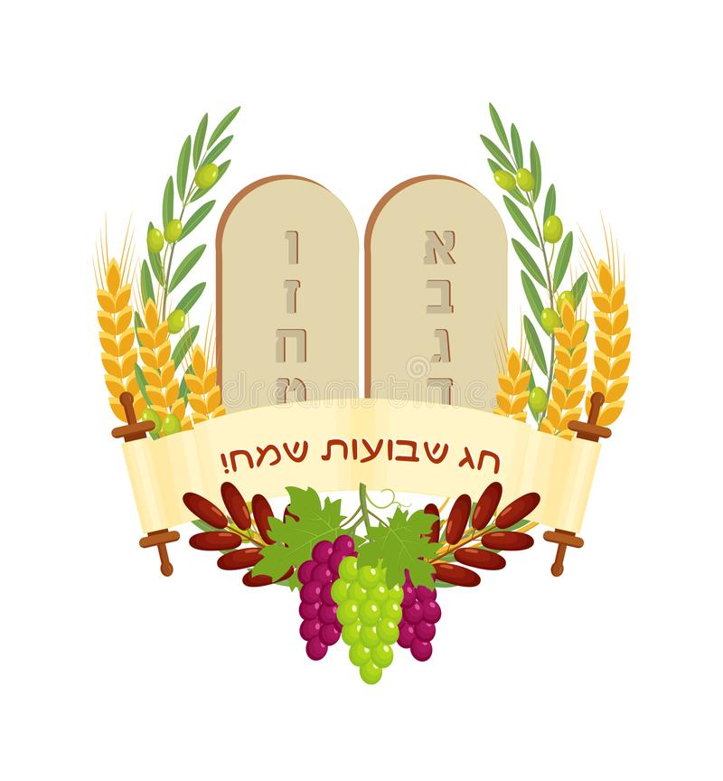 Shavuot, tablets of stone, fruits vector illustration