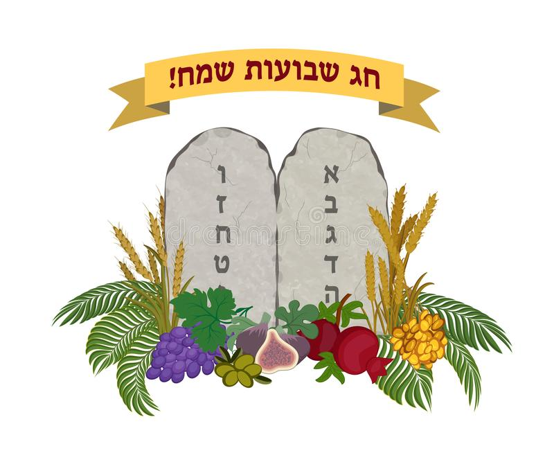 Jewish holiday of Shavuot, tablets of stone and Seven species vector illustration