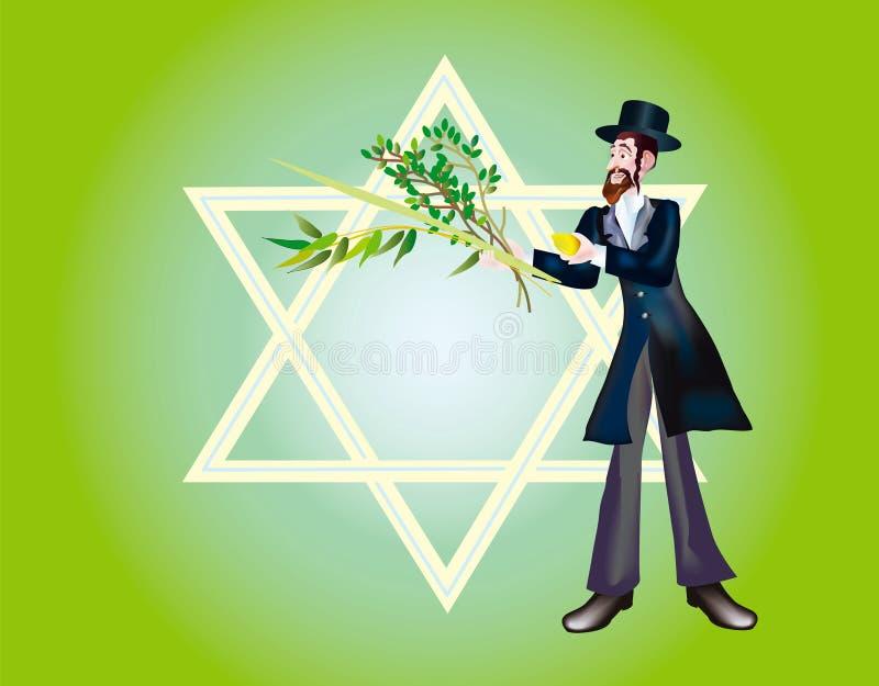 Jewish holiday of Sukkoth Festival royalty free illustration