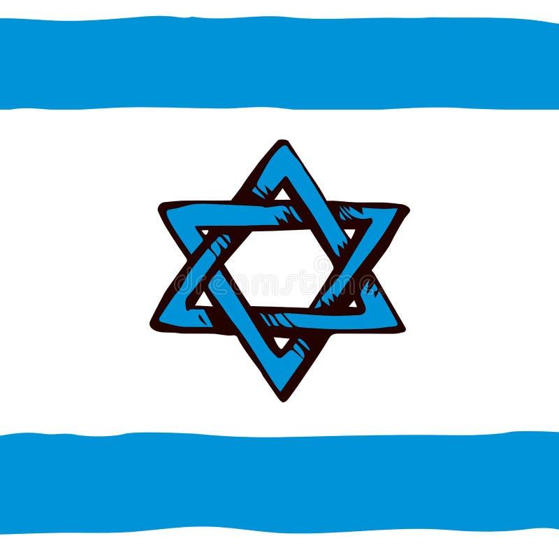 Jewish holiday symbol. Vector drawing royalty free illustration