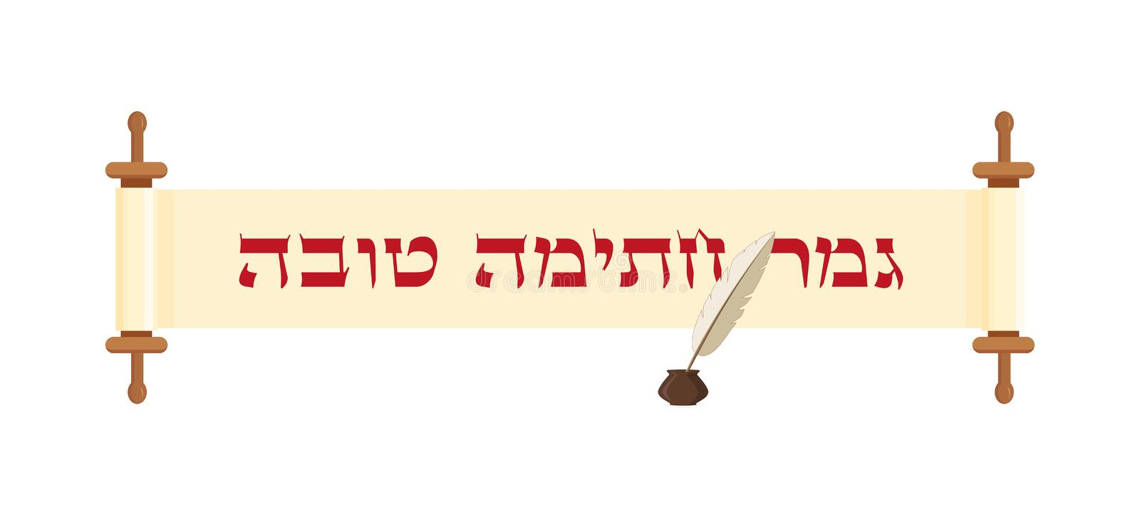 Jewish holiday, Yom Kippur, banner with scroll. Jewish holiday of Yom Kippur, greeting banner with scroll, Jewish greeting - May you be inscribed for good in the royalty free illustration