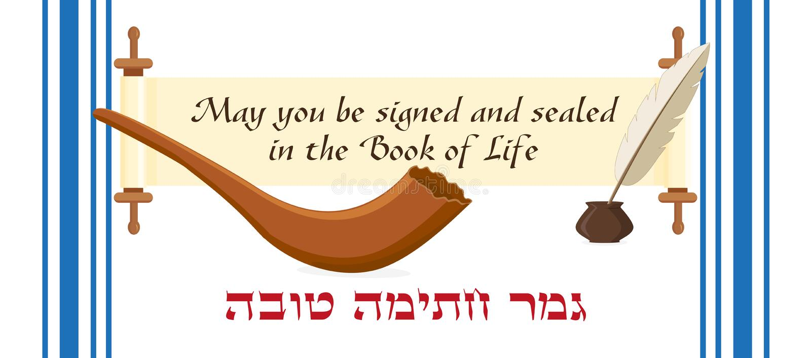 Jewish holiday of Yom Kippur, greeting banner. With scroll, Jewish greeting - May you be inscribed for good in the Book of Life, shofar - musical horn, quill royalty free illustration