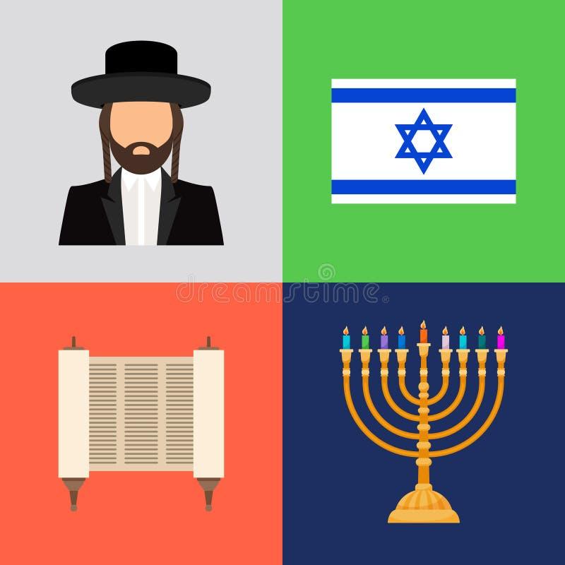 Jewish and judaism symbols vector illustration