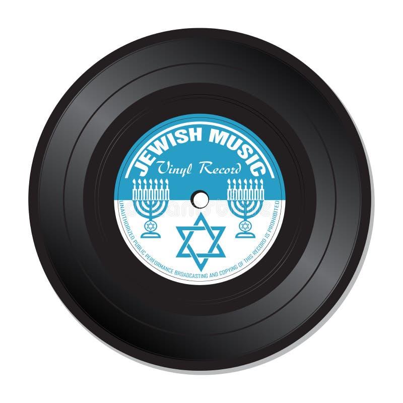 Jewish music vinyl record royalty free stock photo