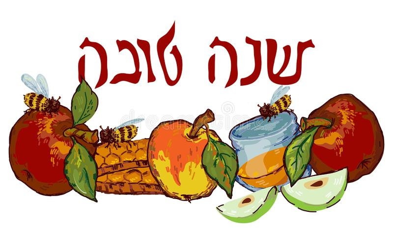 Jewish New year - Rosh Hashanah banner with shana tova inscription  isolated. Jewish holiday Rosh Hashanah banner template with shana tova inscription, that vector illustration