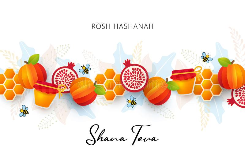Jewish New Year, Rosh Hashanah Greeting card, Holiday banner. stock illustration