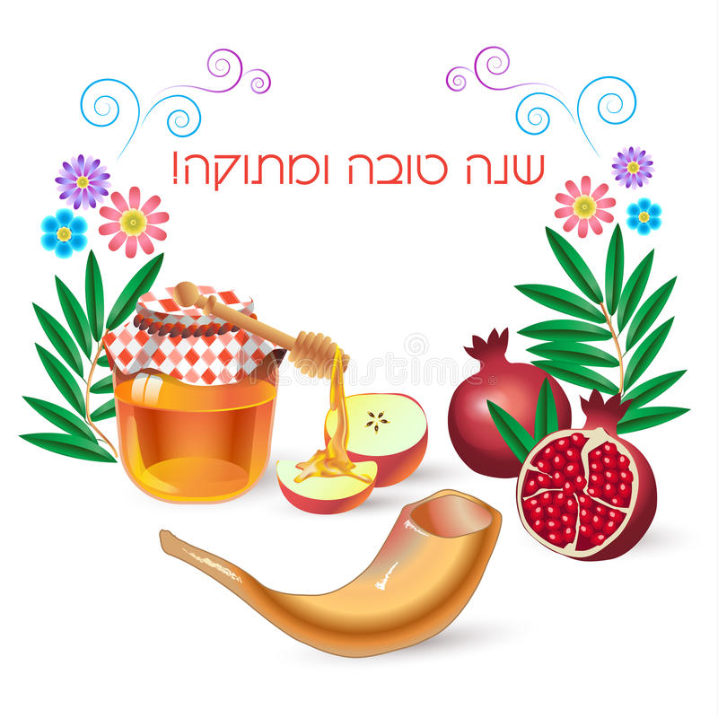 Jewish New Year Shana Tova! card. Jewish New Year. Greeting card with lettering Shana tova on Hebrew - Have a sweet year. Red pomegranate, shofar, palm leaves stock illustration