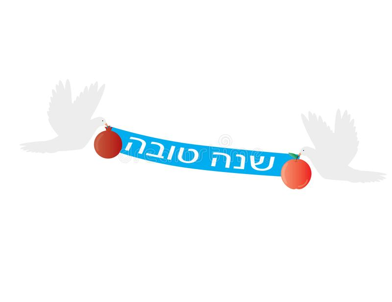 Two White doves holding Shana Tova greeting. Jewish new Year vector illustration. Two White doves holding Blue banner with the hebrew words for SHANA TOVA royalty free illustration