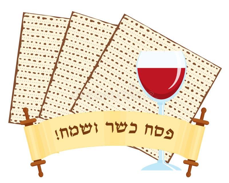 Jewish passover matzah greeting inscription stock illustration download jewish passover matzah greeting inscription stock illustration illustration of hebrew kosher m4hsunfo