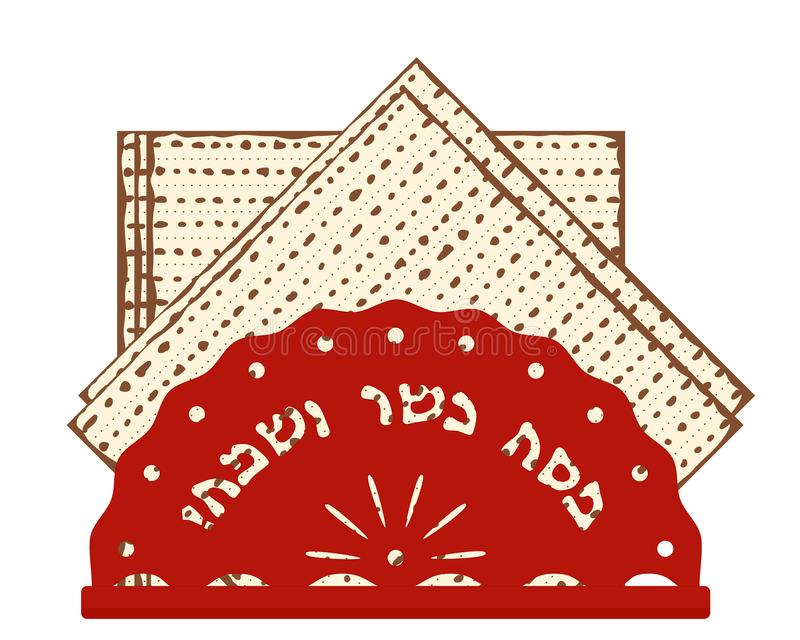 Jewish Passover matzah, unleavened bread. Jewish holiday of Passover, matzah or matzo, unleavened bread for Pesah, greeting inscription in hebrew - Happy and stock illustration
