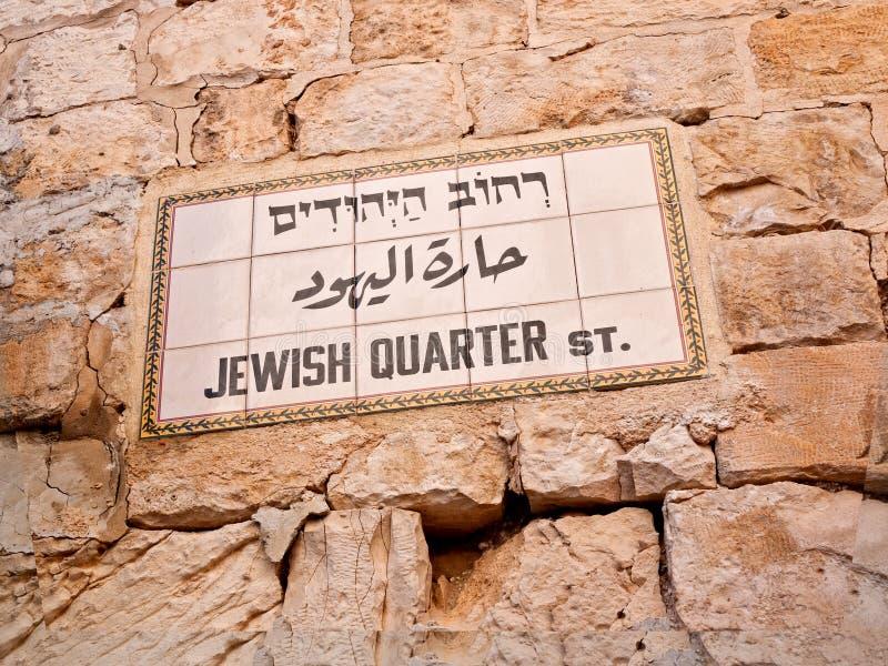 Download Jewish Quarter stock image. Image of hebrew, destination - 14411163