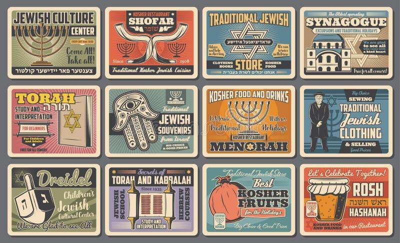 Jewish religion and judaism holidays symbols. Jewish symbols of judaism religion holidays and Israeli culture. Vector Hanukkah menorah, torah and shofar, dreidel vector illustration