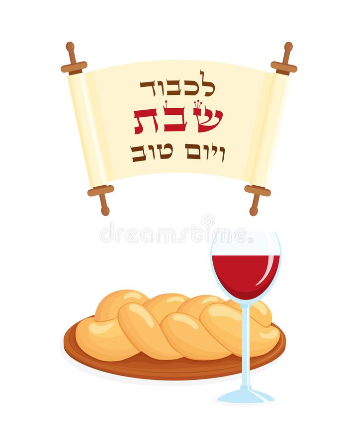 Jewish Shabbat, Jewish holiday symbols and scroll. Jewish Shabbat symbols, wine cup and challah - Jewish holiday braided bread, blessing in hebrew - To honor stock illustration
