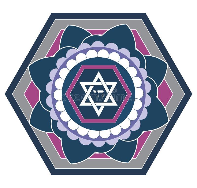 Jewish star design with chai symbol stock images