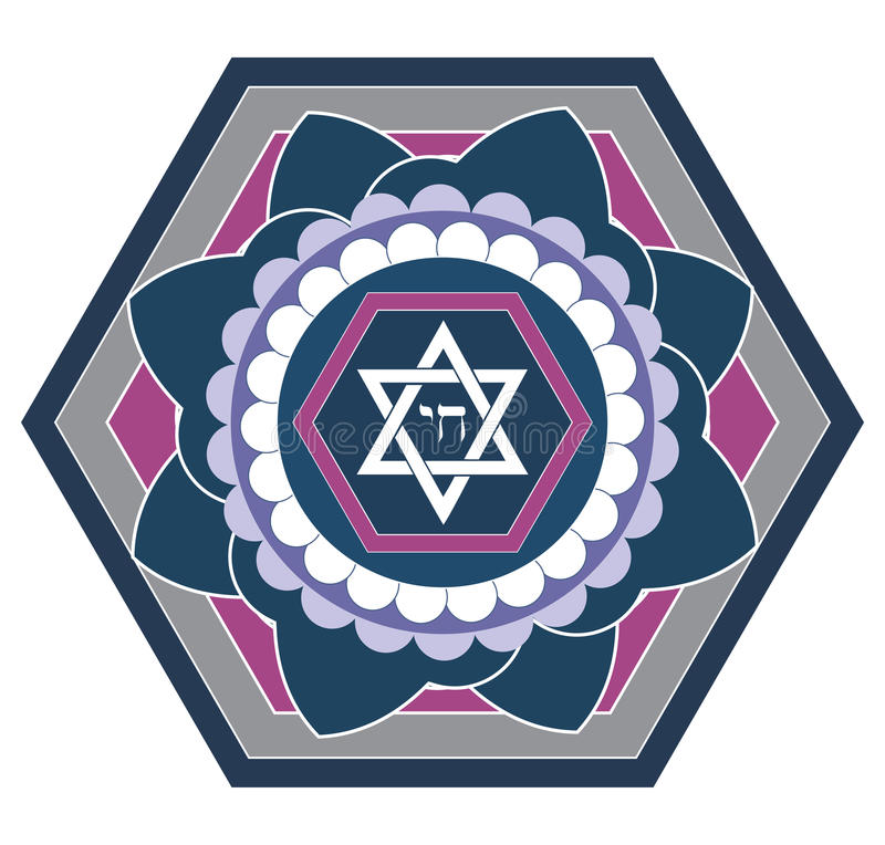 Free Jewish Star Design With Chai Symbol Stock Images - 17782334