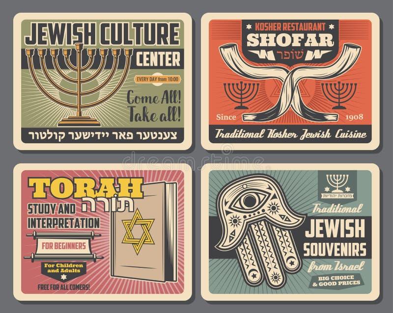 Jewish symbols of judaism religion and culture. Judaism religion, jewish cuisine and culture traditional symbols. Israel torah scroll, Star of David and hebrew vector illustration