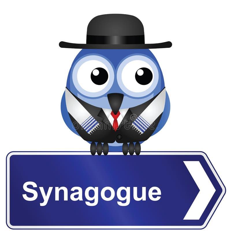 Jewish Synagogue sign vector illustration