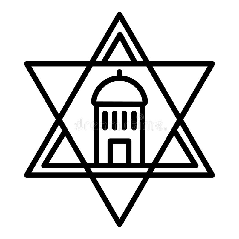 Jewish temple star icon, outline style. Jewish temple star icon. Outline jewish temple star vector icon for web design isolated on white background vector illustration