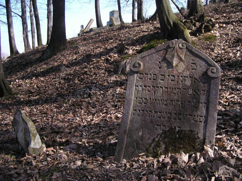 Jewish tombstone. From jewish cemetery royalty free stock photos