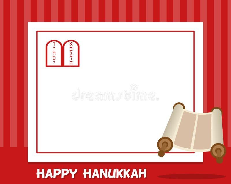 Jewish Torah Scroll Horizontal Frame vector illustration