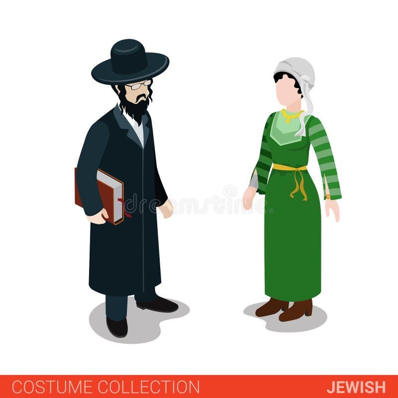 Jewish traditional hasid rabbi rabbin national couple stock illustration