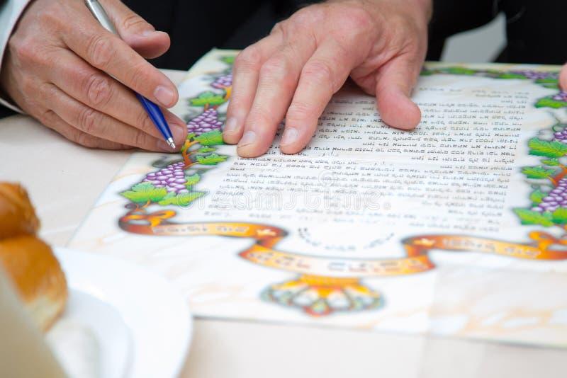 Jewish wedding. Huppa. Ketubah royalty free stock photos
