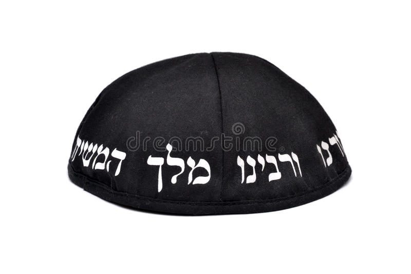 Download Jewish Yarmulke Stock Photography - Image: 23150312