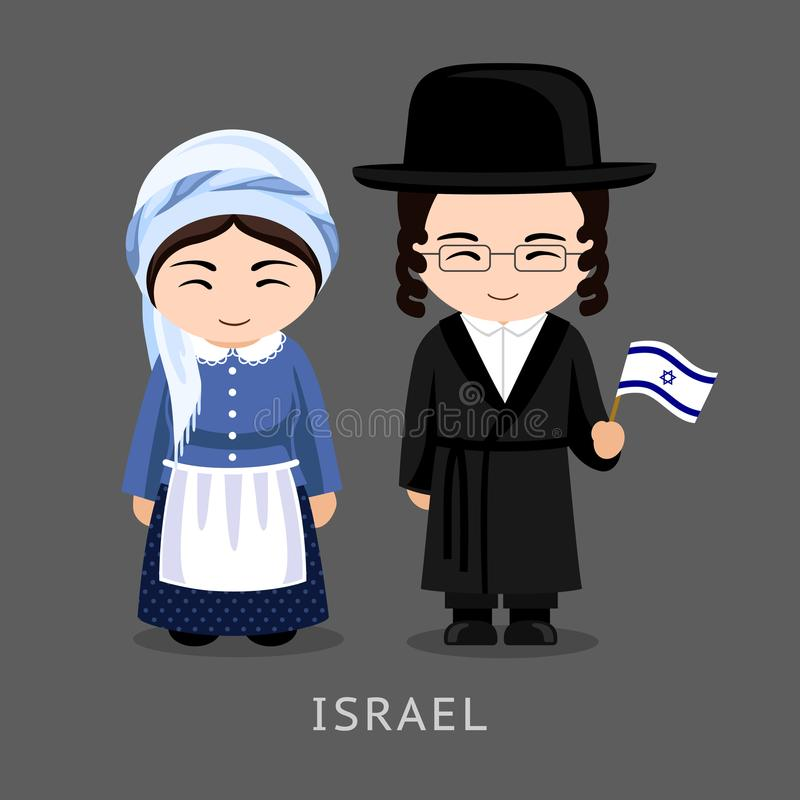 Jews in national dress with a flag. Man and woman in traditional costume. Travel to Israel. People. Vector flat illustration royalty free illustration