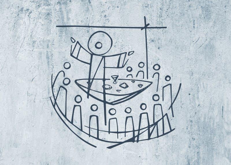Jezus Chrystus i ucznie w Ostatniej kolacji ilustracji
