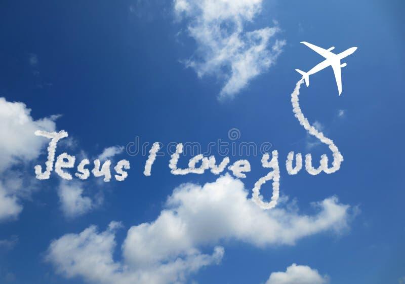 Jezus Kocham Ciebie obraz royalty free