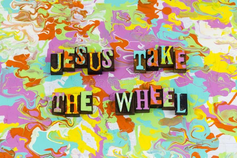 Jezusowa miłość boga pomocy decyzja fotografia stock
