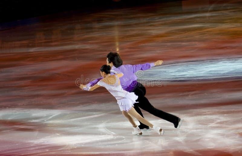 Download Jian Tong and Qing Pang editorial image. Image of ghiaccio - 21535160