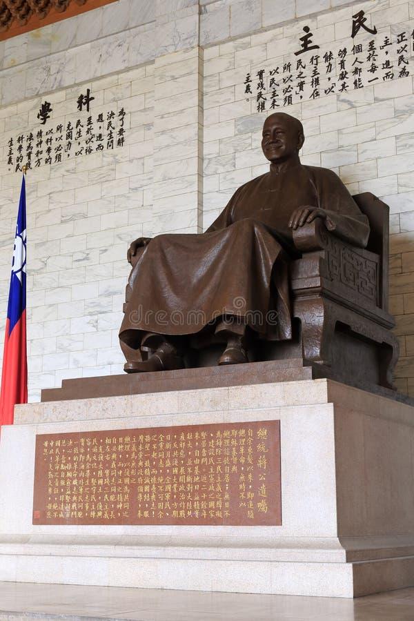 Jiangjieshi statue. Chiang kai - shek seated figure in jiang jieshi memorial hall in taipei city stock photo