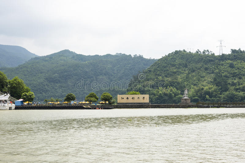 The Jiangnan Drangen Gate Blend landscape royalty free stock images