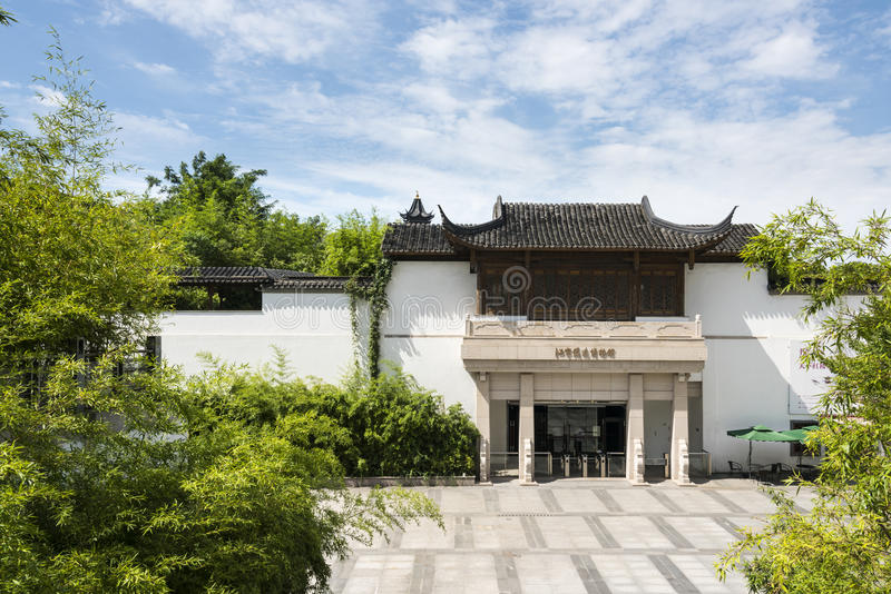Jiangning Imperial Silk Manufacturing Museum Gate royalty free stock photos