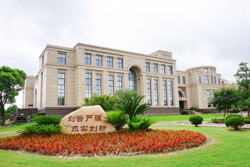 Jiangwan πανεπιστήμιο Fudan τοπίου πανεπιστημιουπόλεων στοκ εικόνες με δικαίωμα ελεύθερης χρήσης