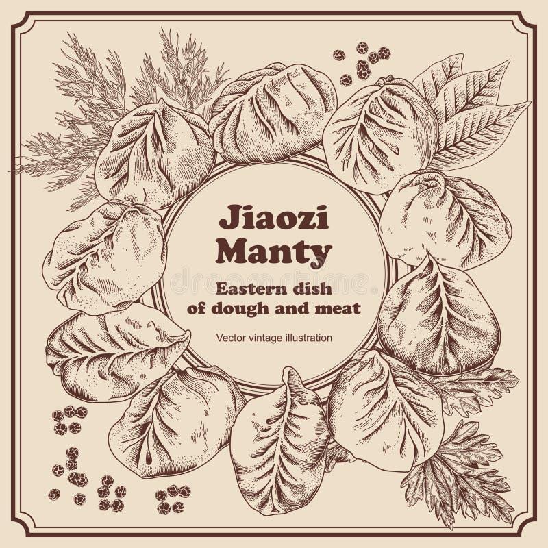 Jiaozi Manta Mięsne kluchy bambusa naczyń posiłku obywatela talerza dywanika owoce morza wtyka ilustracja wektor
