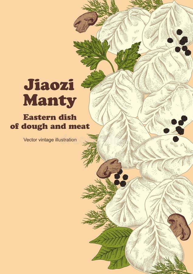 Jiaozi Manta Mięsne kluchy bambusa naczyń posiłku obywatela talerza dywanika owoce morza wtyka ilustracji