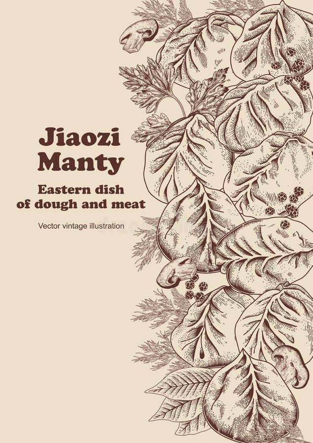 Jiaozi Manta Mięsne kluchy bambusa naczyń posiłku obywatela talerza dywanika owoce morza wtyka royalty ilustracja